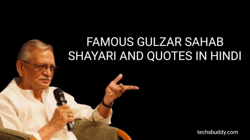 Famous Gulzar Shayari and Quotes in Hindi