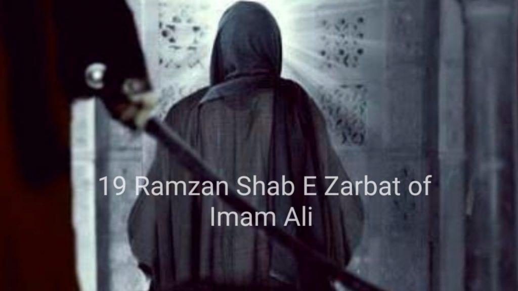 Shab e Zarbat of Imam Ali