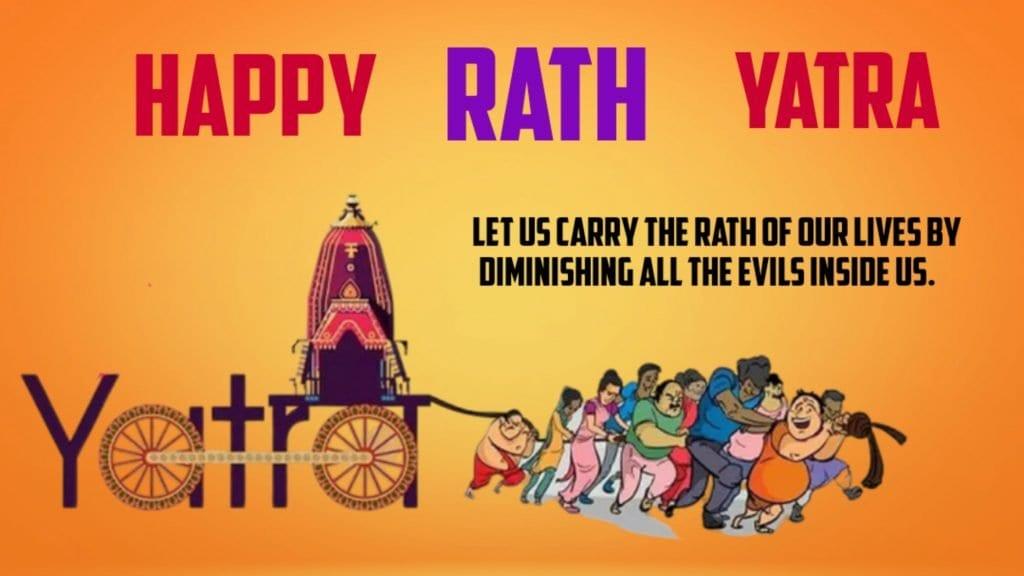 Rath Yatra Wishing Message