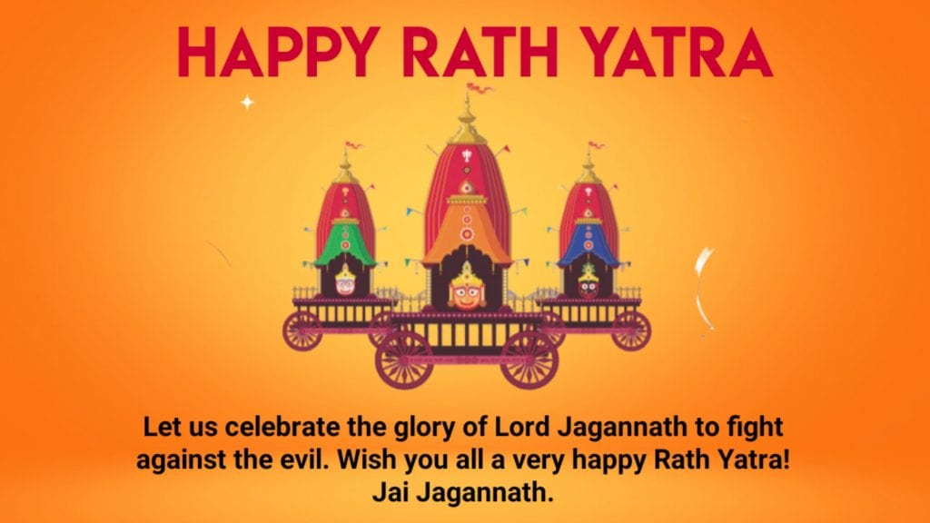 Rath Yatra Status 2020