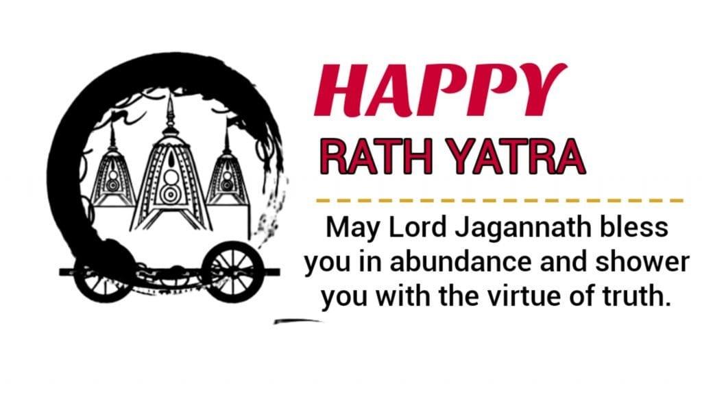 Happy rath Yatra 2020 wishes