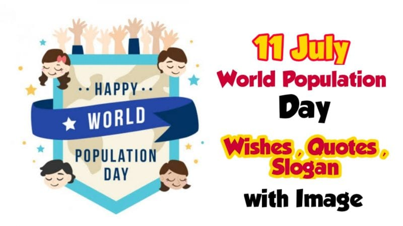 Happy World Population Day 2020 Quotes, Wishes and Message
