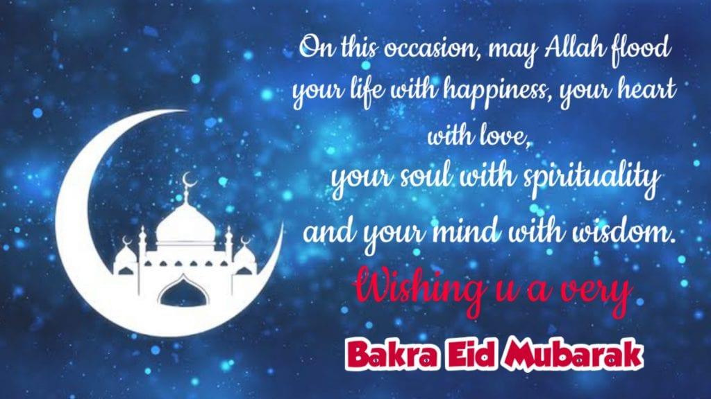 Eid al-Adha Mubarak 2020, Bakra-Eid 2020, Eid 2020, Bakra-Eid celebrations, Bakra-Eid wishes, Eid al-Adha wishes, Eid al-Adha Mubarak, Eid al-Adha quotes, Eid al-Adha 2020, Eid al-Adha messages, Bakra eid date, Bakra eid dishes