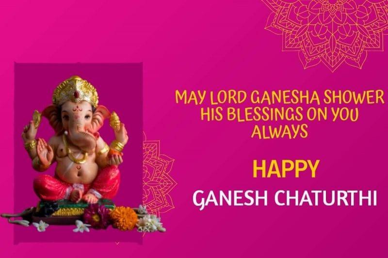 Ganesh Chaturthi 2020, Ganesh Chaturthi Wishes, Ganesh Images,Ganesh Chaturthi Images, Ganesh Chaturthi Quotes, Ganesh Chaturthi Status