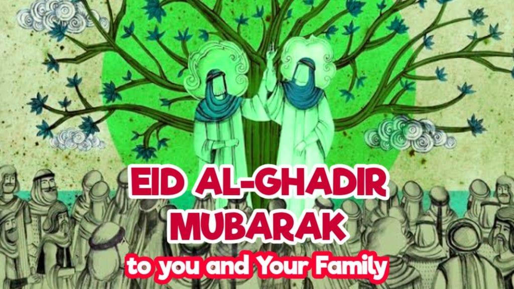 Eid al-Ghadir Mubarak whatsapp status 2020