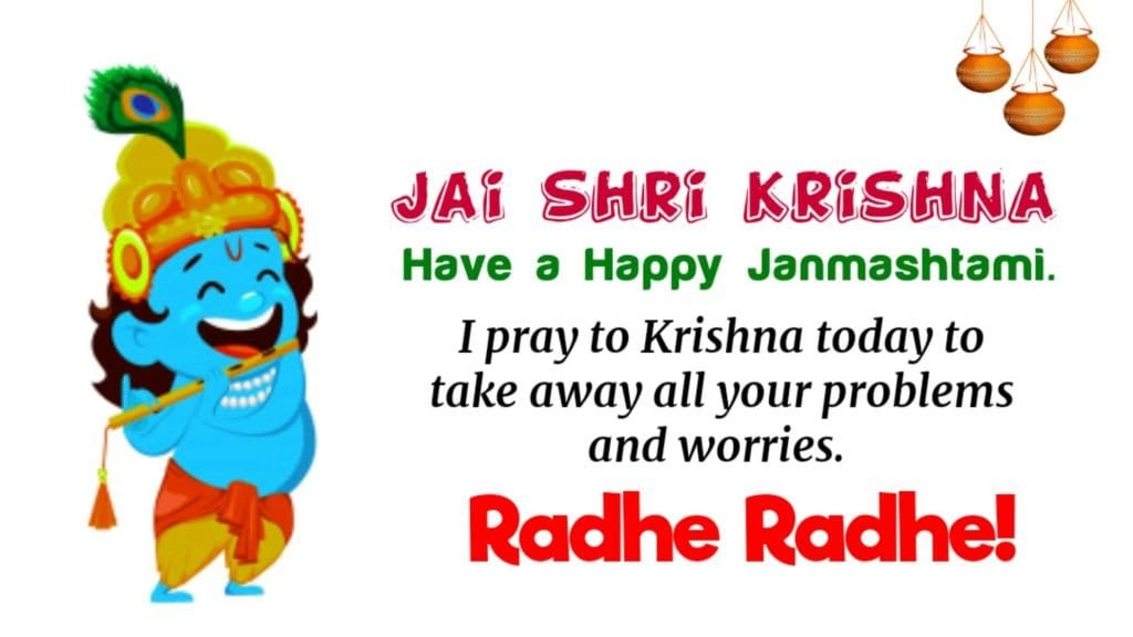 Happy Janmashtami 2020 Greeting Image