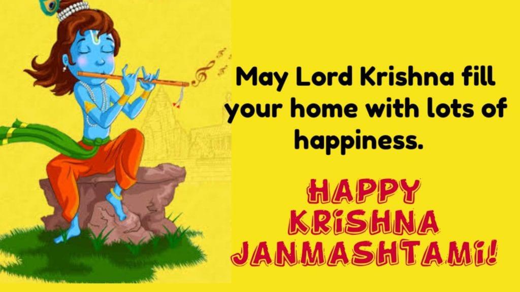 Happy Krishna Janmashtami  Wishes 2020