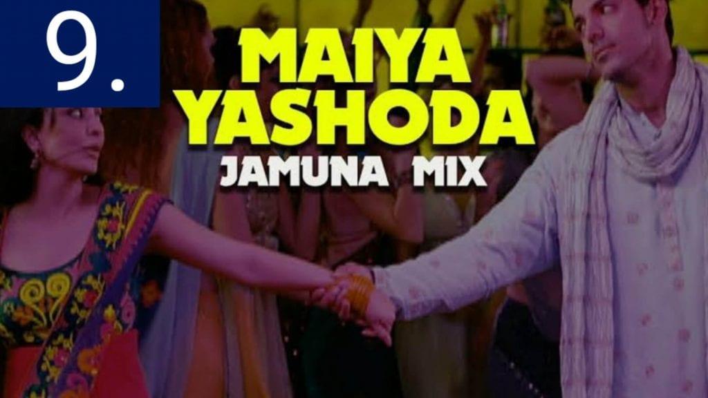 Maiya  Yashoda  Boolywwod  Song on Krishna
