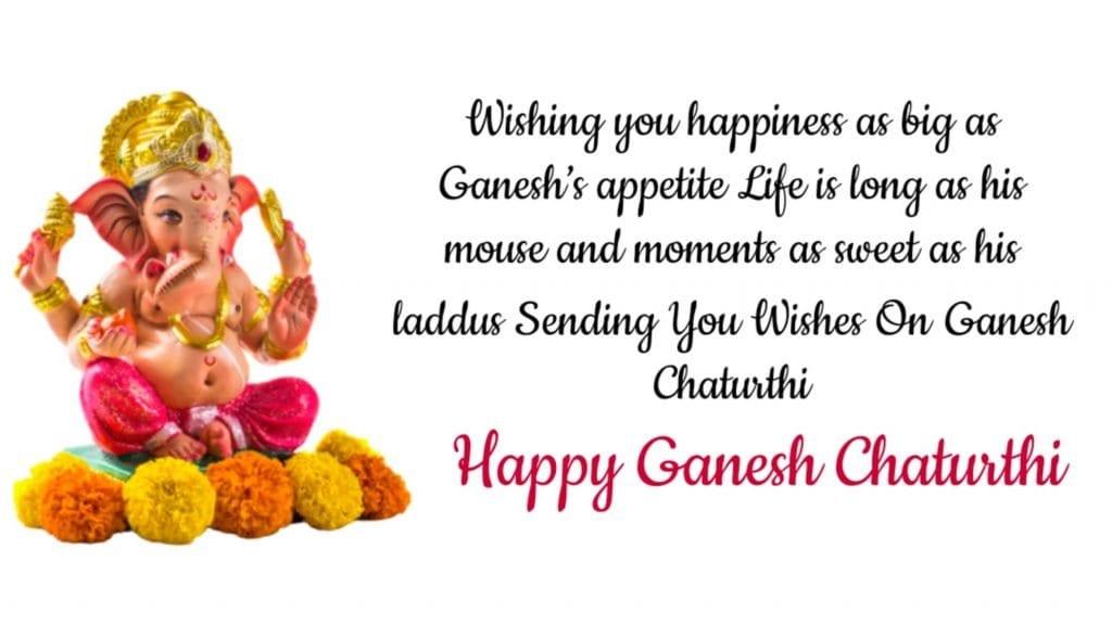 Ganesh Chaturthi Quotes 2020