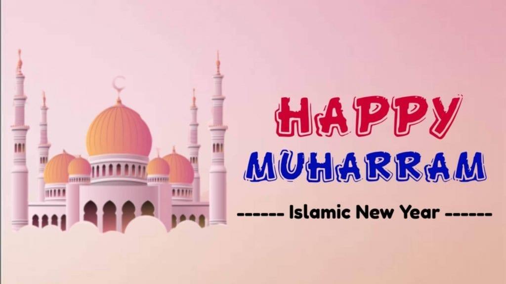 Hijri New Year 2020 Wishes, Happy Muharram Quotes 2020