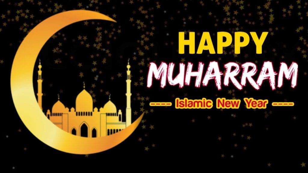 Arabic New Year Wishes 2020, Islamic New Year 2020, Muharram Wishes 2020, Muharram Images 2020
