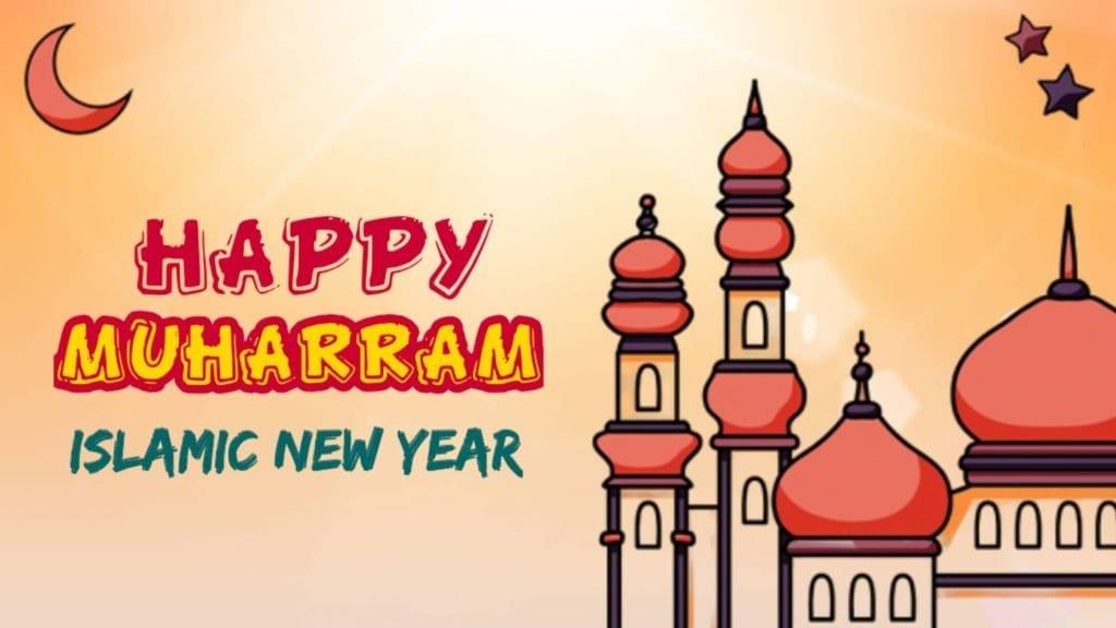 Muharram Wishes 2020, Islamiv New Year Wishes,