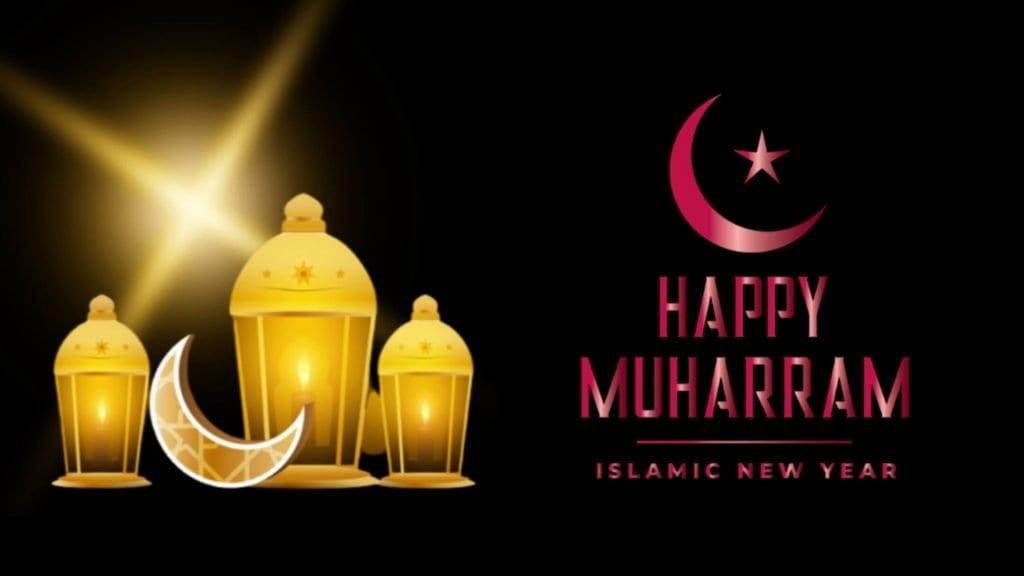 Muharram Quotes 2020, Muharram Mubarak Quotes 2020, Muharram Quote