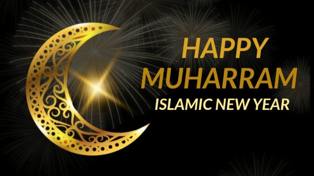 Islamic New Year Wishes Images 2020, Muharram Mubarak Wishes 2020