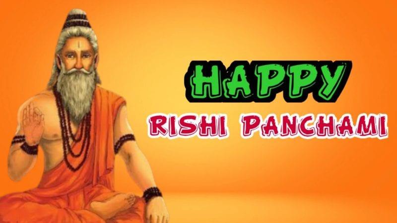 Rishi Panchami 2020 Date and time| Rishi Panchami Katha and Significance