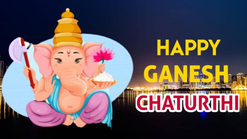 Happy Ganesh Chaturthi 2020 : Best Ganesh Chaturthi Wishes with Images