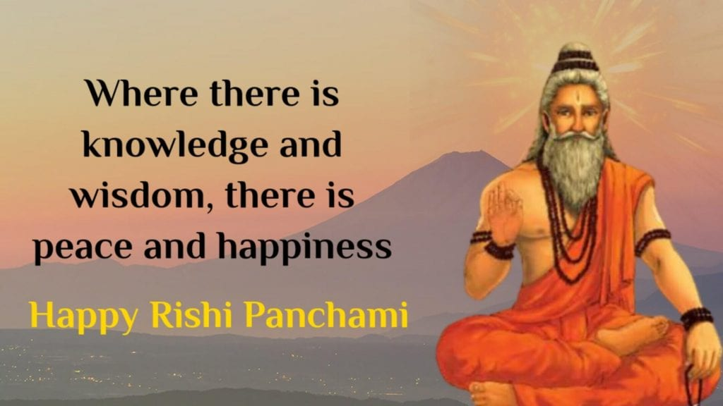 Rishi Panchami Status 2020 , Rishi Panchami 2020 Status,