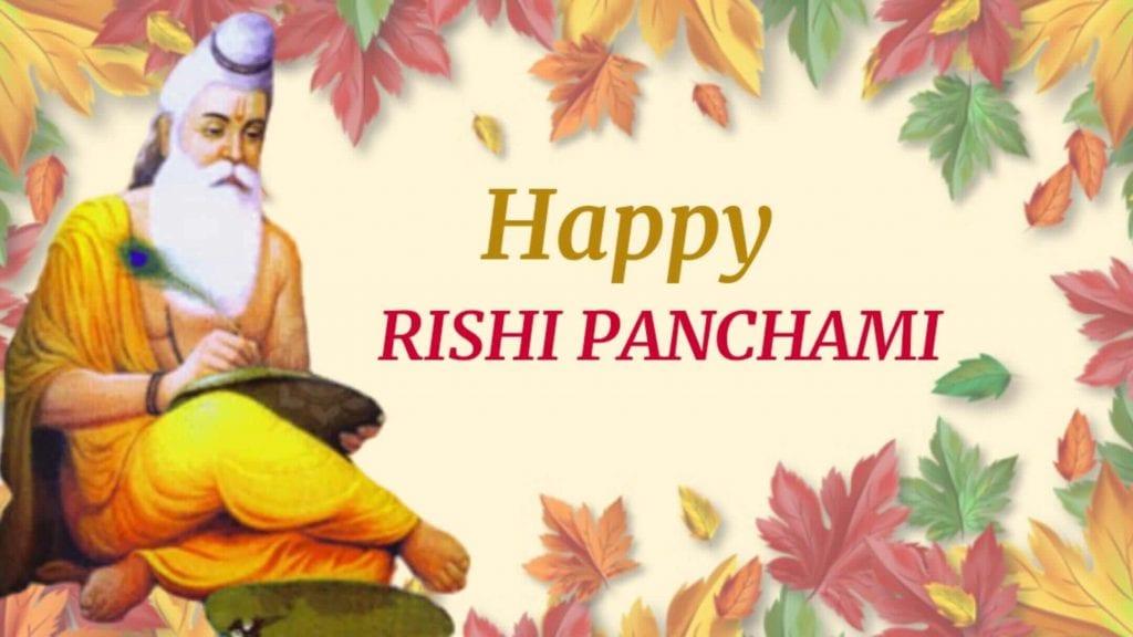 Rishi Panchami 2020, Rishi Panchami Wishes Quotes, Rishi Panchami Wishes Quotes Images