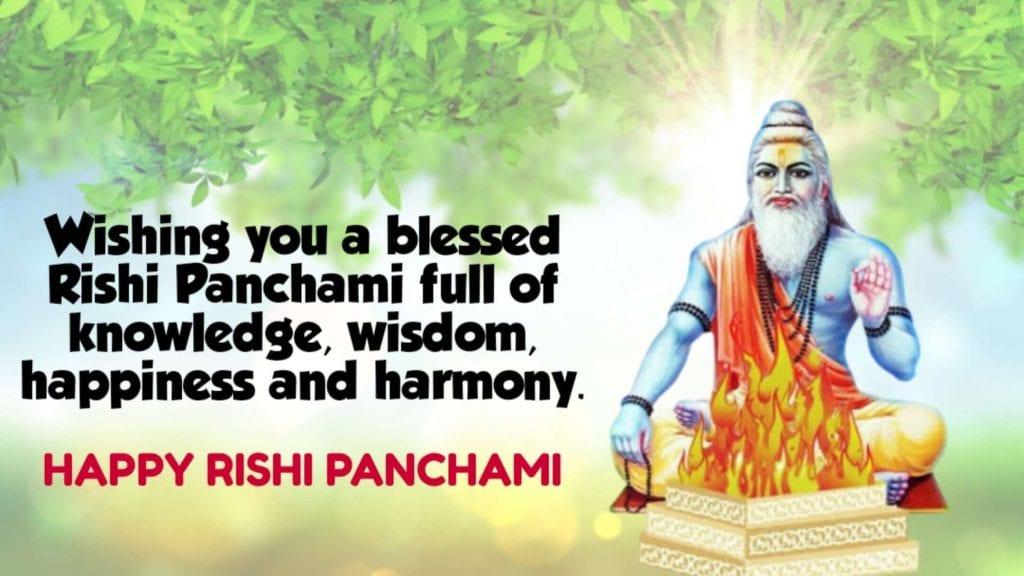Rishi Panchaami Wishes, Rishi Panchami wishes Images, Rishi Panchami Quotes, Rishi Panchami Status, Rishi Panchami Messages