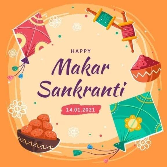Happy Makar Sankranti Quotes,Makar Sankranti Quote,Makar Sankranti Quotes 2021,Uttarayan Stauts