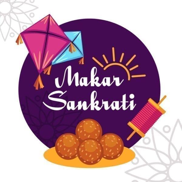 Quotes of Makar Sankranti 2021,Makar Sankranti Wishes Quotes,Makar Sankranti SMS,Makar Sankranti Greeting