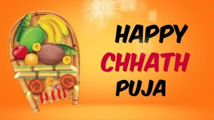 Quotes of Chhath Puja,Chhath Puja Greetings,Chhath Puja Messages