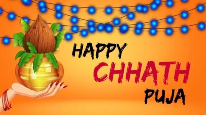 Happy Chhath Puja Quotes,Chhath Puja Quote,Chhath Puja 2020 Quotes