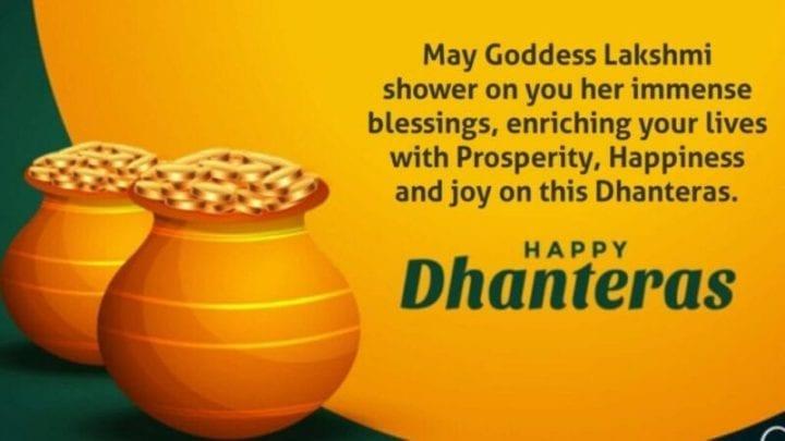 Dhanteras Wishes for Whatsapp,Dhanteras Wishes Messages,Dhanteras Whatsapp Status