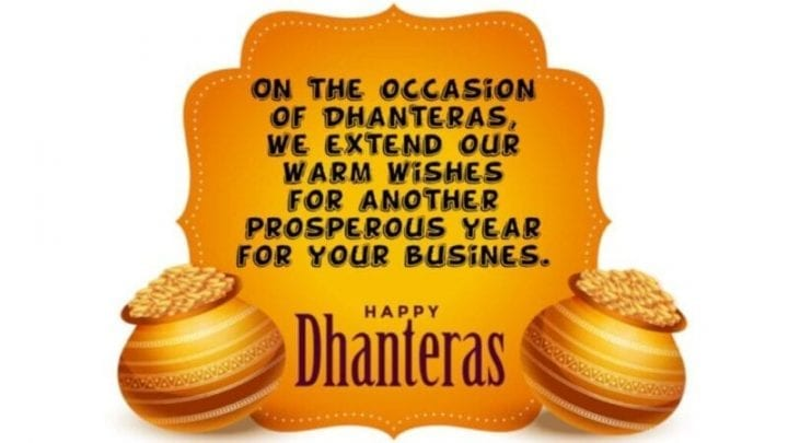 Happy Dhanteras Quotes,Dhanteras Quote,Dhanteras Quotes 2020
