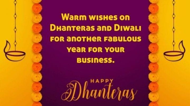 Dhanteras wishes Images,Dhanteras Greeting Card,
