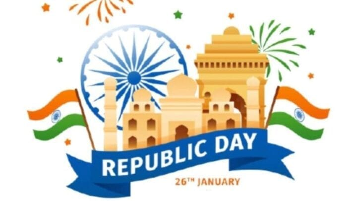 Republic Day Images, Republic Day Image,Happy Republic Day