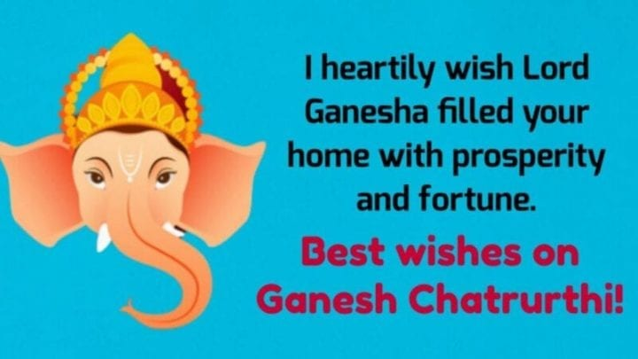 Happy Ganesh Chaturthi 2020 Wishes Quotes