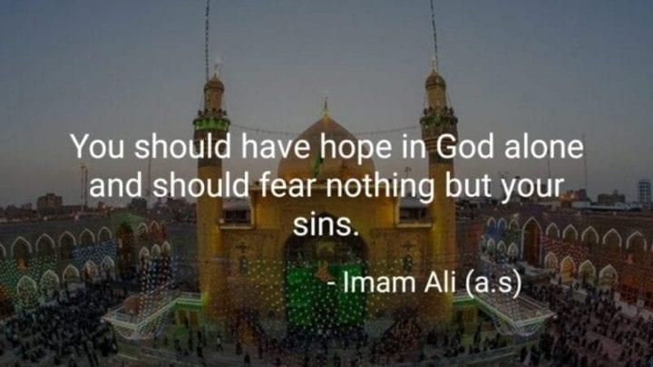 19 Ramdhan Shab e Zarbat Quotes