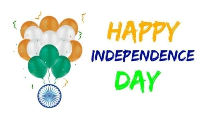 Happy Independence Day 2020 Greeting Card 2020
