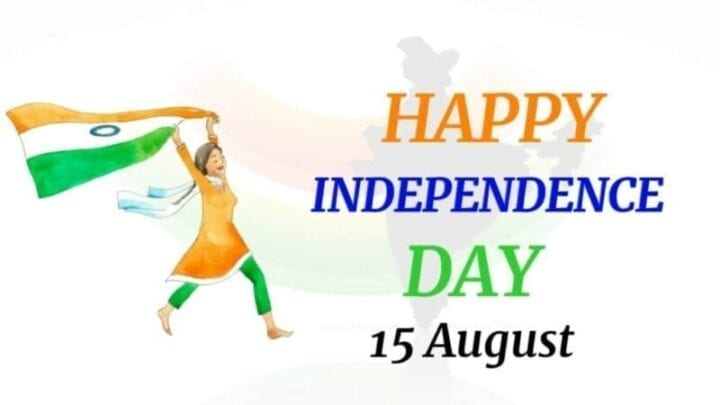Happy Independence Day 15 August,2020 Wishes, Quotes and Images