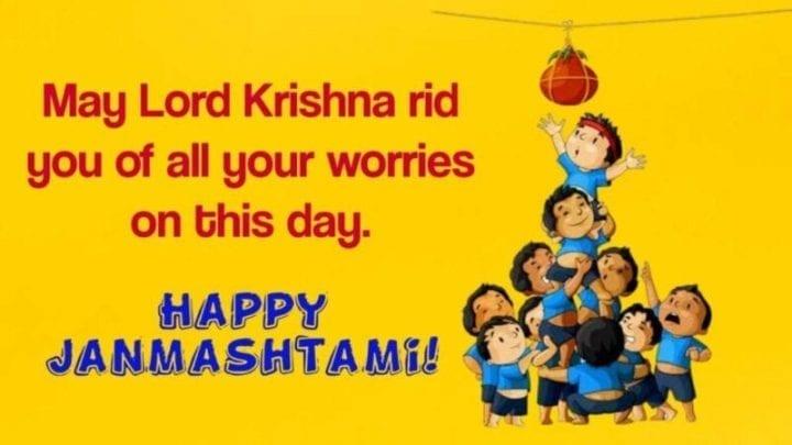 Lord Krishna Janmashtami  Dahi  Handi Celebration image wishes