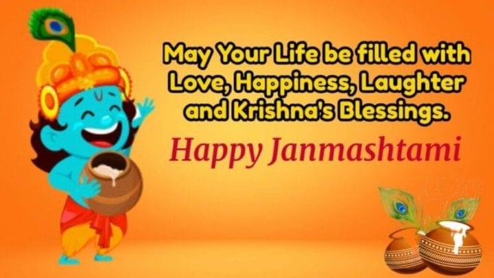 Happy Janmashtami Whatsapp Status 2020