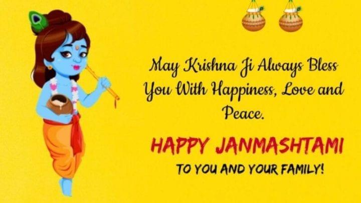 Happy Janmashtami wishing message 2020