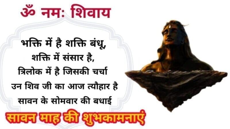 Shivji Quotes status