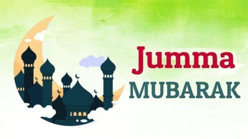 Jumma Mubarak Images , Images for Jumma Mubarak, Jumma Mubarak Images HD,