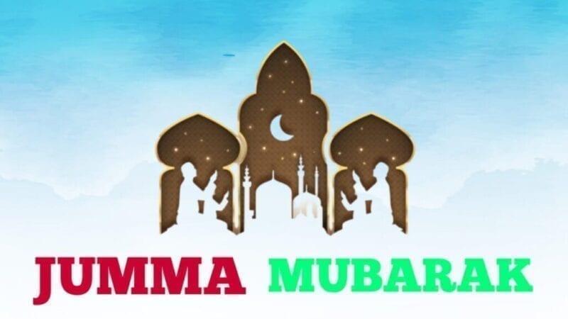 Jumma Mubarak Quotes Images, Jumma Mubarak best Quotes, Jumma Mubarak Quotes in english