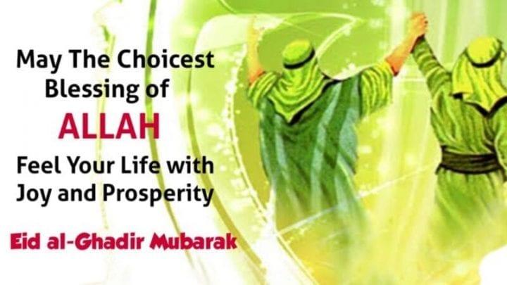 Eid al-Ghadir Mubarak wishes status and Quotes