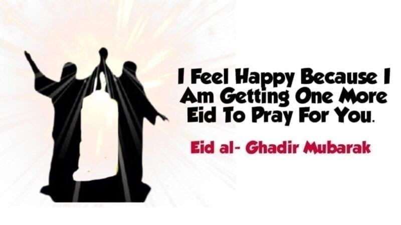 Eid al-Ghadir Quotes wishes , Eid al-Ghadeer Mubarak status