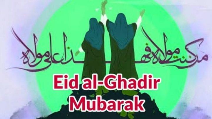 Eid al-Ghadir 2020 Mubarak status, Greeting, Quotes,and wishes