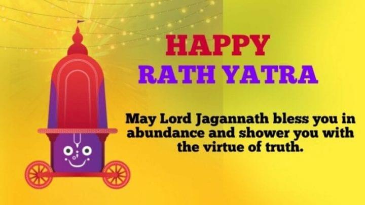 Rath Yatra SMS
