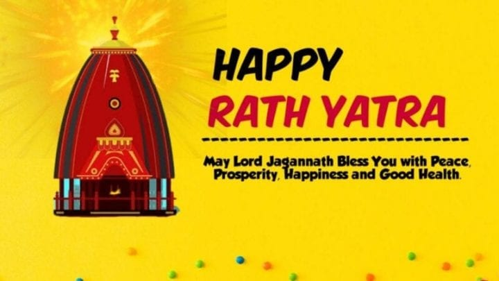 Rath Yatra 2020 wishes and Message