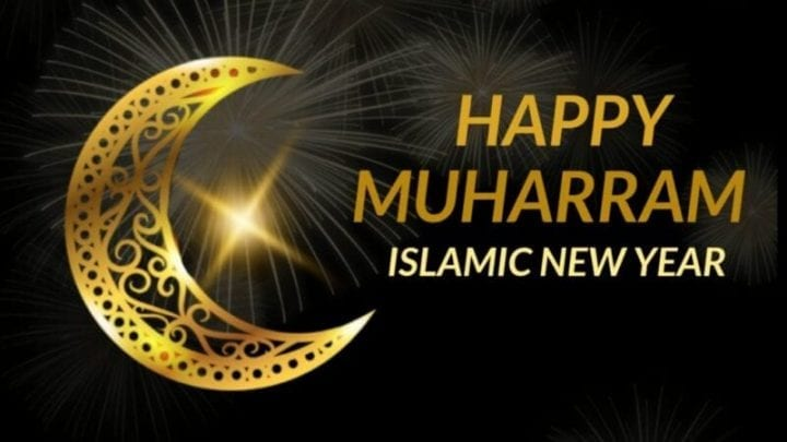 Islamic New Year Wishes Images 2020, Muharram Mubarak Wishes 2020