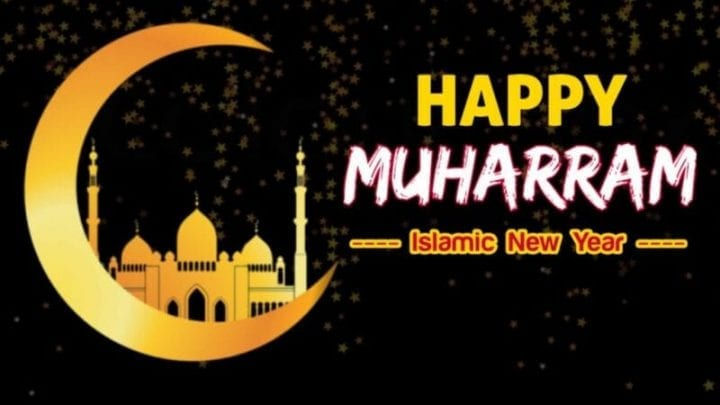 Arabic New Year Wishes 2020, Islamic New Year 2020, Muharram Wishes 2020, Muharram Images 2020