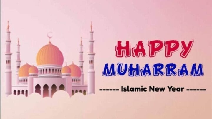 Hijri New Year 2020 Wishes, Happy Muharram Quotes 2020