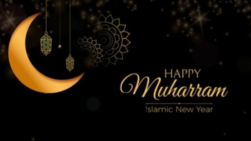 Happy Muharram Status Images of 2020, Muharram Whatsapp Status Images